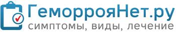 ГеморроюНет.ру