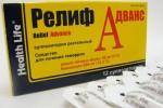 Свечи от геморроя с новокаином, с антибиотиком
