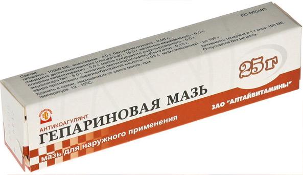 maz-pri-zanyatii-analnim
