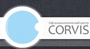 "Медицинский центр ""Corvis"""