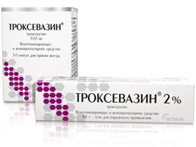 Троксевазин при геморрое - способы применения троксевазина