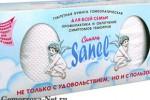 Туалетная бумага «Санель» — эффективный способ лечения геморроя