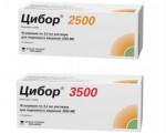 Эффективное лечение с помощью гепарина Цибора