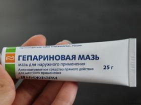 Гепариновая мазь при геморрое: в чем преимущество использования этого лекарственного средства